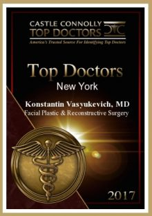 Castle Connolly top doctors 2017